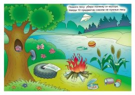 Стихи в картинках про природу