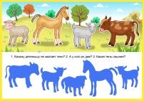 Животные фермы: определи по тени