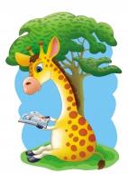 Жираф читает книжку