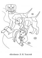 Мальчик спасает котенка