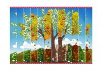 Деревья <em>поделки на тему волшебная осень</em> и листья