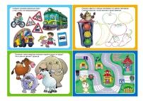 Задания по ПДД в картинках для детей