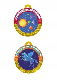Картинки медали для детей космос, новым