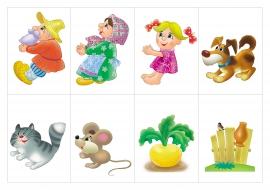 персонажи сказки репка карточки для детей скачать и