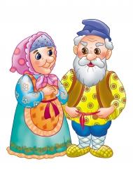 Дед и бабка картинки для детей, приколы