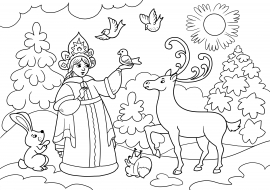 снегурочка из русской народной сказки раскраска скачать и