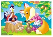 Журавль угощает лисицу. Иллюстрация к сказке «Лиса и журавль»