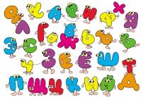 Красивые картинки с буквами алфавита: все материалы для ...