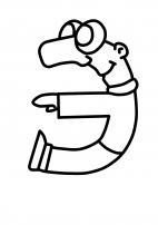 Буквы, алфавит