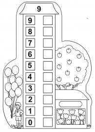 знакомство с числом 10 для дошкольников