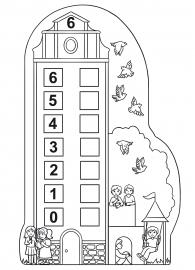 числовые домики состав числа распечатать