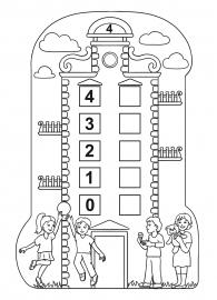 домик числа картинка 9 состава