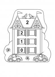 Домики Состав Числа
