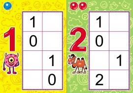 Состав числа 1 и 2. Карточки для дидактической игры