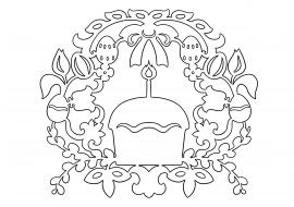 Схема вытынанки пасха