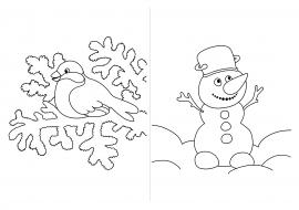 раскраски скачать и распечатать времена года и погода