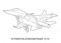 советская военная техника времен второй мировой войны