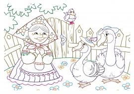 Жили у бабуси два веселых гуся. Раскраска
