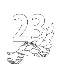раскраска к 23 февраля скачать и распечатать праздники