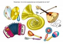 Музыка, музыкальные инструменты
