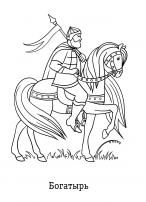 Проект «Русские богатыри», старший дошкольный возраст ...