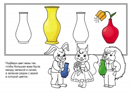 задания на логику в картинках для детей скачать и распечатать дидактические игры для детей логические загадки маам картинки воспитателям детских садов школьным учителям и педагогам маам ру