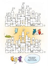 Игра в одноклассниках найди 5 отличий коллекция архитектура