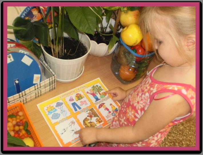 Сценарии новогодних утренников в детском саду для
