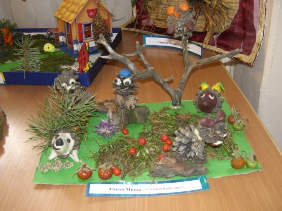 Лес поделка в детский сад 20