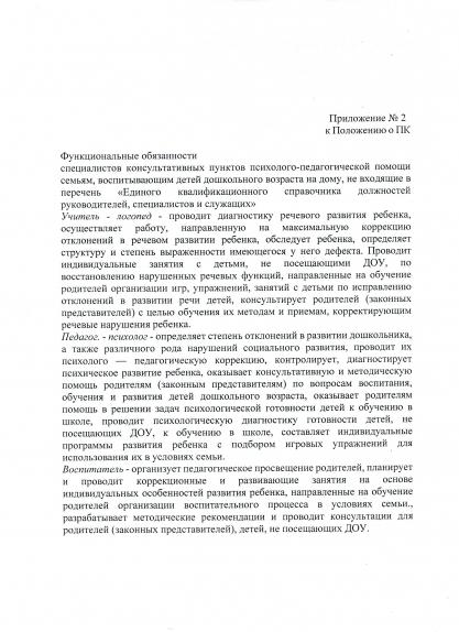 http://www.maam.ru/images/photos/07dd270bd3967d00387fc56bc4afbcbf.jpg