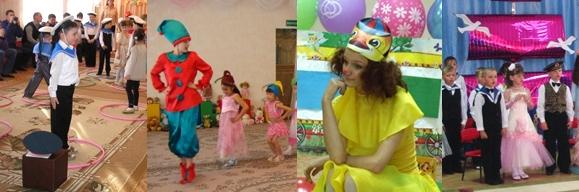 сценарий праздника 1 апреля для детей детского сада