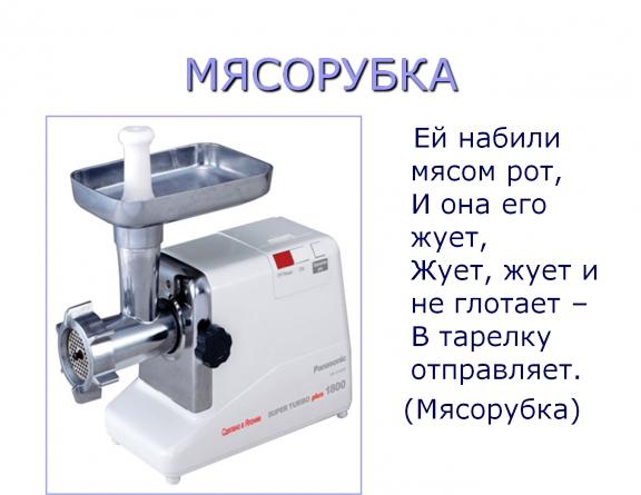 5ca9455385c17ce78192bcf53801ecff.jpg