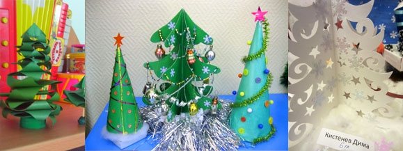 1d593d12293f Новогодние поделки. Воспитателям детских садов, школьным учителям и ...