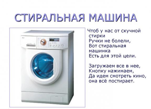 9359847ce2271658e9e7807e8315ec7d.jpg