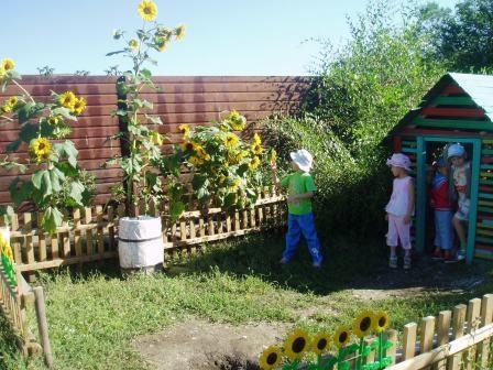 материально-техническое обеспечение и оснащенность образовательного процесса - Для воспитателей детских садов - Маам.ру