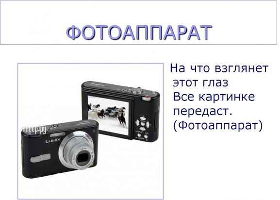 f3ac8f229fcd0da0145169b6d15e4100.jpg