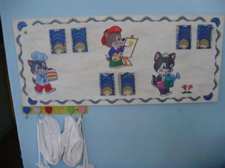 Все для воспитателя детского сада в картинках