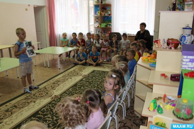 Отследить очередь в детский сад в г назарово