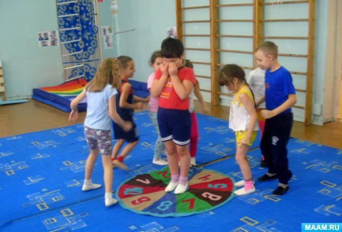 знакомство с физкультурой в детском саду
