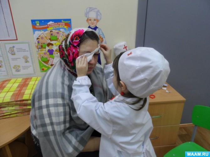 Декаду инвалидности провели в нижегородском детском саду