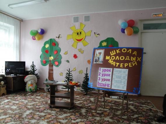 Апреля родительское собрание 2012 rss