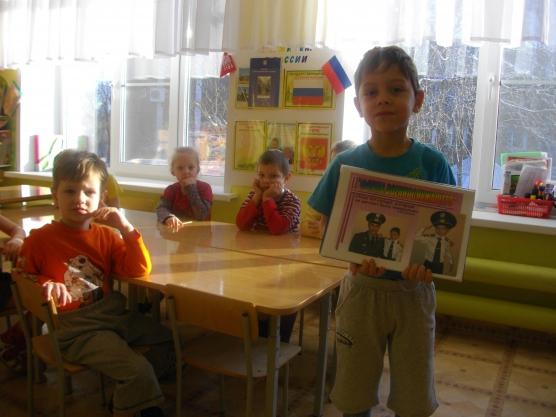 Исследовательская в детском саду