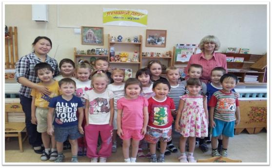 первое знакомства с детьми детский сад