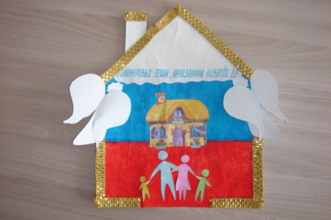 Поделки в детском саду герб семьи