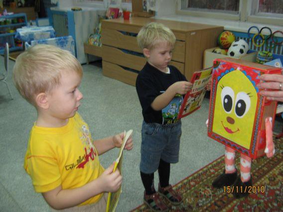 как знакомить детей в доу с творчеством тукая