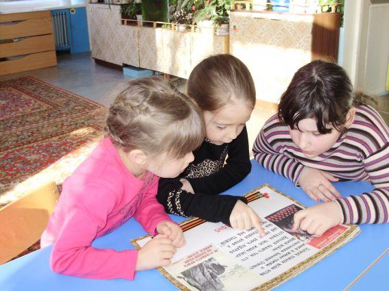 программа детского сада знакомство с буквой