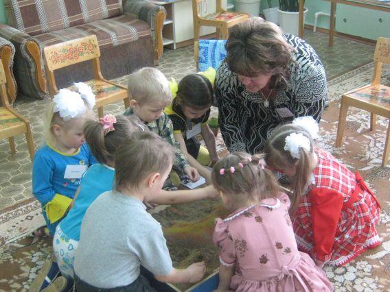 знакомство детей с обитателями аквариума