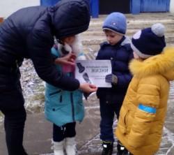 Родительский патруль организовали в старооскольском детском саду