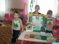 День рождения М.Пришвина отметили в козловском детском саду