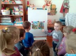 Правильно вести себя с незнакомцами учат детей в Мальчевском детском саду